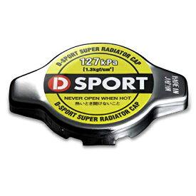 Dsport スーパーラジエターキャップ ダイハツ コペン ROBE,CERO(LA400K) 用 1台分
