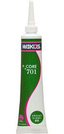 WAKOS ワコーズ CORE701 ATフルード 添加剤 AT車輛専用 1点 (C701)