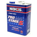 WAKOS ワコーズ PRO-S プロステージS 10W-40 / 4L缶 1点 (E235)
