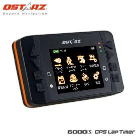 QSTARZ(キュースターズ) LT-6000S [GNSS] 10Hz リアルタイム ラップタイマー GPSデーターロガー (4輪車載用)