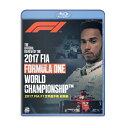 ご予約受付中!!2017 FIA F1世界選手権総集編 Blu-Ray/ブルーレイ/BD版 完全日本語(EM-207)