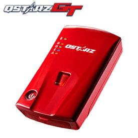 QSTARZ (キュースターズ) 10Hz Bluetooth 4.0 GNSSレーシングレコーダー リアルタイム ラップタイマー GPSデーターロガー (4輪車載用)