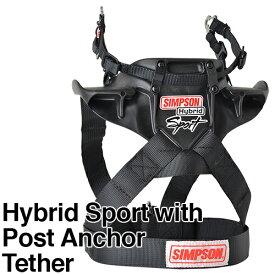 SIMPSON HYBRID SPORT FIA8858-2010公認 (シンプソン ハイブリッド カーボンポリマー)