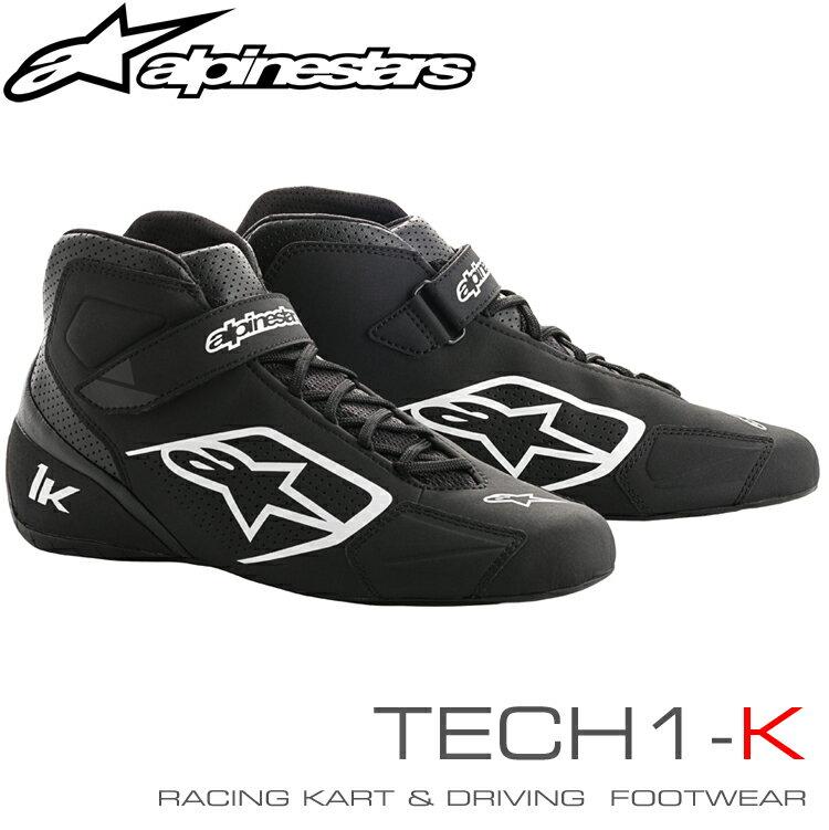 アルパインスターズ レーシングシューズ TECH1-K ブラック×ホワイト(12) レーシングカート・走行会用 (2712018-12)