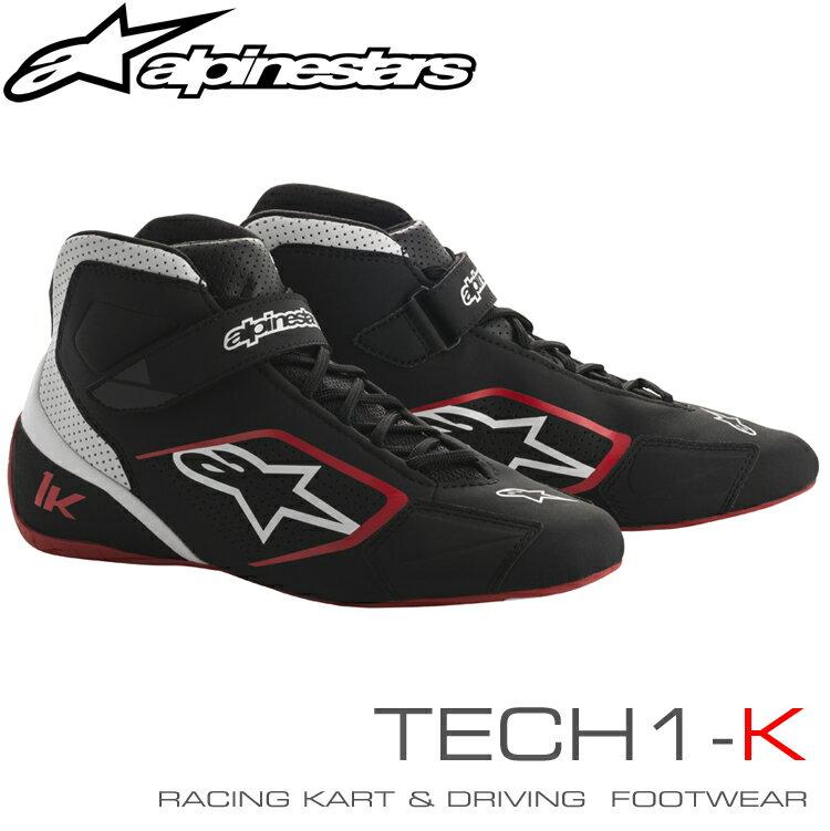 アルパインスターズ レーシングシューズ TECH1-K ブラック×ホワイト×レッド(123) レーシングカート・走行会用 (2712018-123)