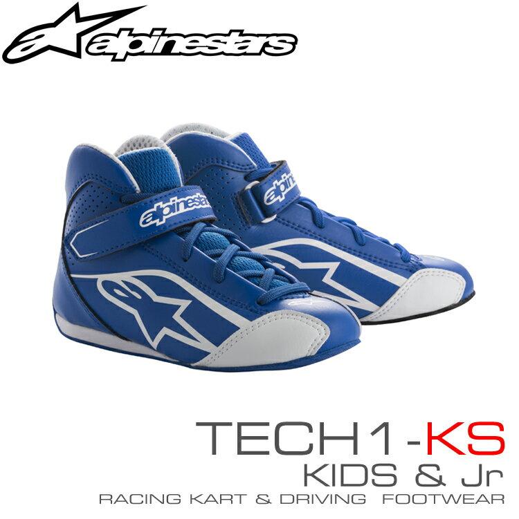アルパインスターズ レーシングシューズ TECH1-KS ブルー×ホワイト(72) KIDS/Jr用 レーシングカート・走行会用 (2712518-72)