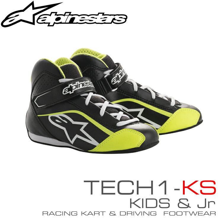 アルパインスターズ レーシングシューズ TECH1-KS ブラック×ホワイト×イエローフルーオ (125) KIDS/Jr用 レーシングカート・走行会用 (2712518-125)