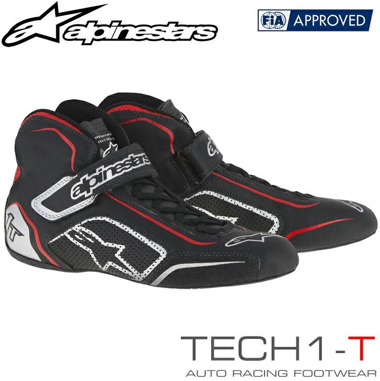 アルパインスターズ レーシングシューズ TECH1-T ブラック×シルバー×レッド (199) FIA8856-2000公認モデル (2710015-199)