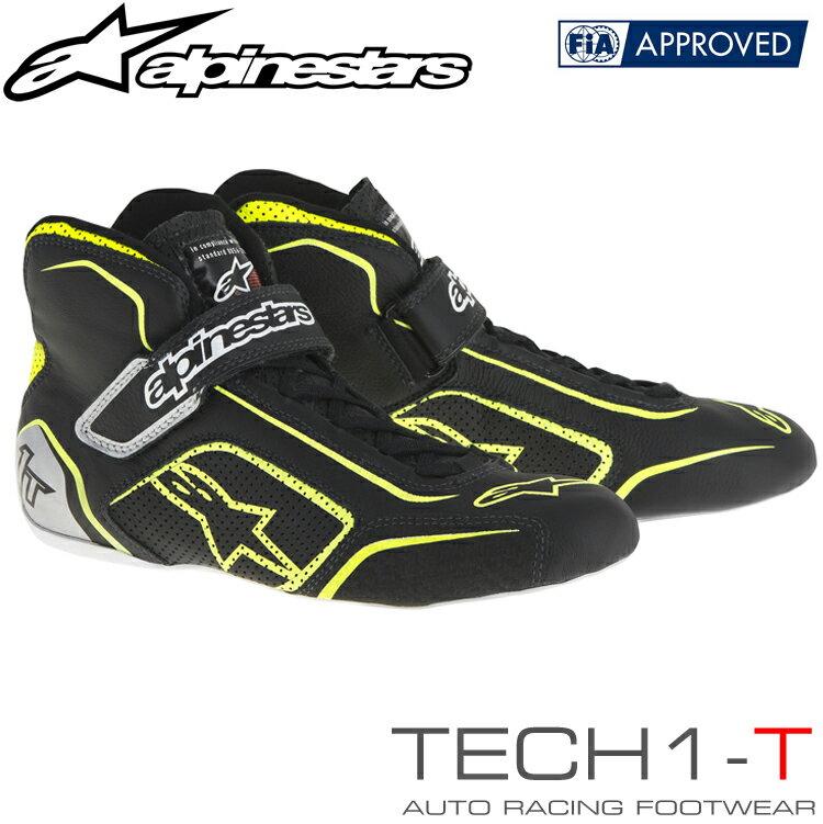 2015-18モデル アルパインスターズ レーシングシューズ TECH1-T ブラック×イエローフルーオ×シルバー (1519) FIA8856-2000公認モデル (2710015-1519)