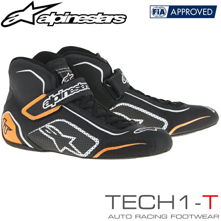 2015-18モデル アルパインスターズ レーシングシューズ TECH1-T ブラック×ホワイト×オレンジ フルーオ(1241) FIA8856-2000公認モデル (2710015-1241)