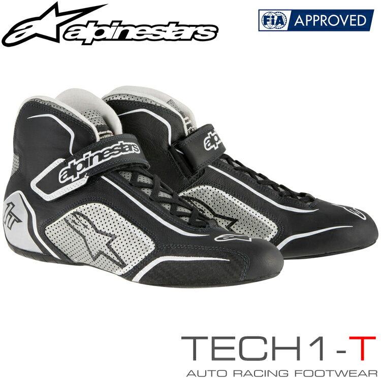 2015-18モデル アルパインスターズ レーシングシューズ TECH1-T ブラック×シルバー (119) FIA8856-2000公認モデル (2710015-119)