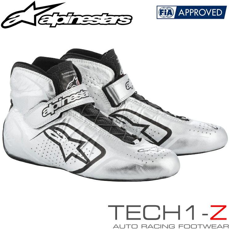 2019NEWカラー アルパインスターズ レーシングシューズ TECH1-Z シルバー×ブラック(191) FIA8856-2000公認モデル (2715015-191)