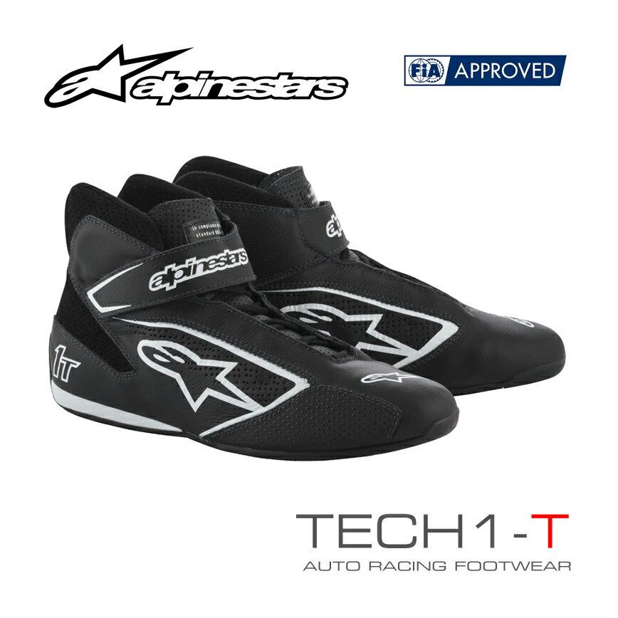 2019NEWモデル アルパインスターズ レーシングシューズ TECH1-T ブラック×ホワイト(12) FIA8856-2000公認モデル (2710019-12)
