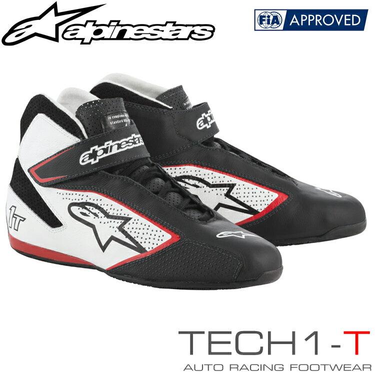 2019NEWモデル アルパインスターズ レーシングシューズ TECH1-T ブラック×ホワイト×レッド(123) FIA8856-2000公認モデル (2710019-123)