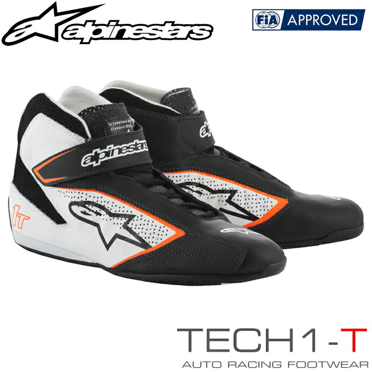 2019NEWモデル アルパインスターズ レーシングシューズ TECH1-T ブラック×ホワイト×オレンジ フルーオ(1241) FIA8856-2000公認モデル (2710019-1241)