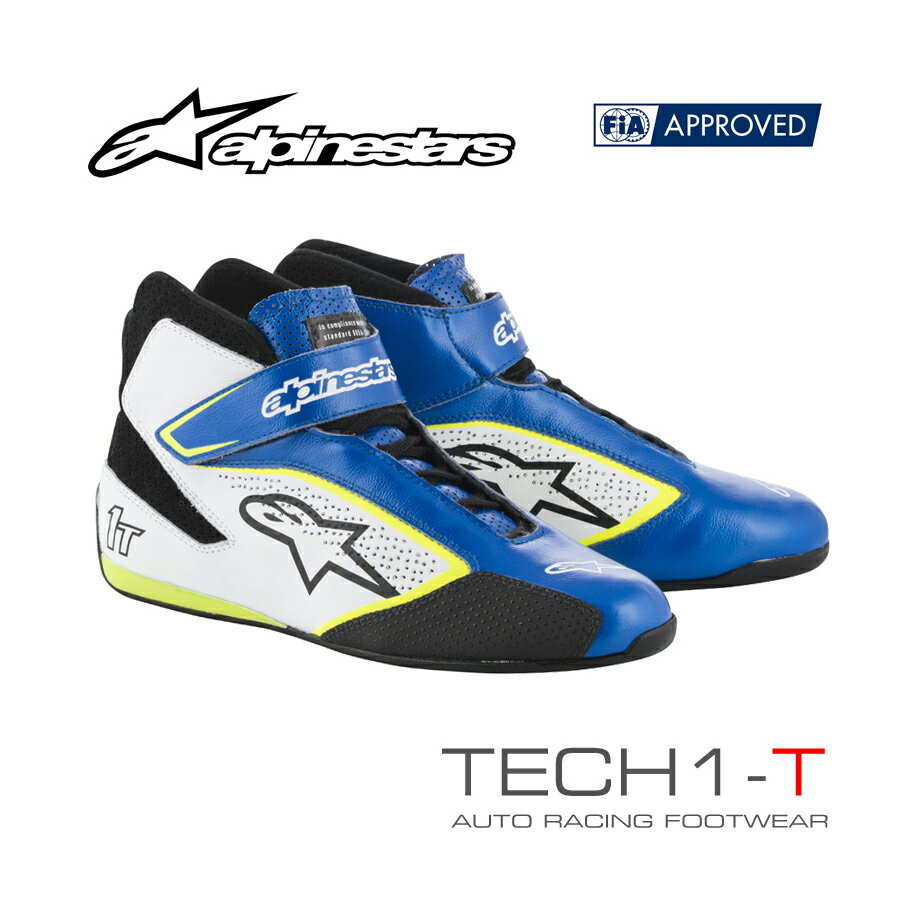 2019NEWモデル アルパインスターズ レーシングシューズ TECH1-T ブルー×ホワイト×イエロー フルーオ(758) FIA8856-2000公認モデル (2710019-758)