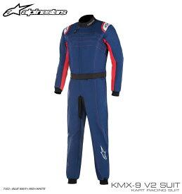 アルパインスターズ KMX-9 v2 SUIT ブルー×ネイビー×レッド×ホワイト (7102) レーシングスーツ レーシングカート・走行会用 CIK-FIA Level2/N/2013-1公認 (3356019-7102)