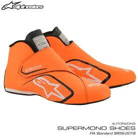 2018-20モデル アルパインスターズ レーシングシューズ SUPERMONO SHOES オレンジ×ブラック(451) FIA8856-2018公認モデル AUTO RACING SHOES (2716020-451)