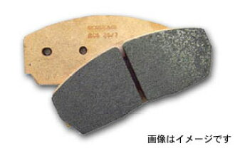 Mazda RX7 FC3S/C/FD3S use for the carbon Lorraine brake pad TYPE-RC5 front desk