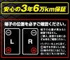 高性能电池SUPER GRID 42B19R(电池模型26B17R 28B17R 28B19R 34B19R 36B20R 38B19R 38B20R 40B19R 42B19R适用)