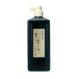 【書き初め用筆】1:雅鳳5号黒色軸大筆天然木【名入れ無料サービス中!】