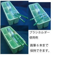 【小学生向け画材セット】D・J画材セットグレートサクラマット水彩・ネオセブロンをセット