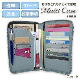 カードケース 通帳ケース カードホルダー カード 収納 ケース クレジットカード マルチケース 本革 大容量 Couth