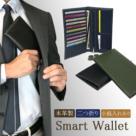 長財布 財布 メンズ 本革 薄い 薄型 スリム 二つ折り小銭入れあり カードケース 札入れ RITTA BERA リッタベラ