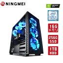 ゲーミング PC デスクトップ パソコン 【Core i5 9400F / GTX1660 / メモリ16GB / SSD256GB + HDD1TB / Windows10 Hom…
