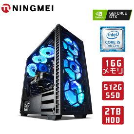 フォートナイト ゲーミング PC デスクトップパソコン ゲーム おすすめ 【Core i5 9400F / GTX1650 / メモリ16GB / SSD512GB / HDD2TB / Windows10 Home】デスクトップ型コンピュータ プログラミング PUBG ブラック1年保証 新品 NINGMEI