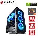 デスクトップパソコンPC ゲーミング PC【AMD Ryzen5 2600 / GTX1650 / メモリ16GB / SSD256GB / HDD2TB / Windows10 H…
