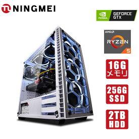 【2000円クーポン】デスクトップ パソコン PC ゲーミング PC【AMD Ryzen5 3600 / GTX1650 / メモリ16GB / SSD256GB / HDD2TB / Windows10 Home】デスクトップ パソコン ホワイト gaming 自作 パソコン フォートナイト apex/PUBG/DOTA/LOL 一年保証 新品 NINGMEI