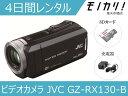 【カメラレンタル】ビデオカメラレンタル JVC GZ-RX130-B 4日間 格安レンタル ジェイブイシー