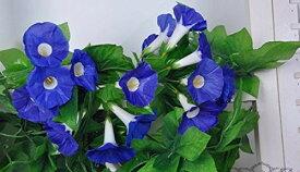 造花 朝顔 つる 2.4m 4本セット (ブルー)