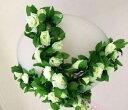 造花 バラ つる 2.4m 4本セット (オフホワイト)