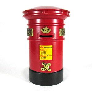 貯金箱 郵便ポスト ロンドン風 木質 赤 (丸型)