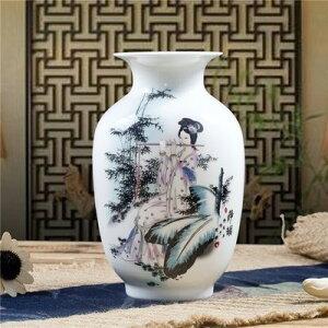 花瓶 中国伝統柄 景徳鎮 陶器製 回転式 台座付き (笛を吹く女性)