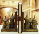 ブックエンド ロシア 建造物 教会 アンティーク風 2個セット
