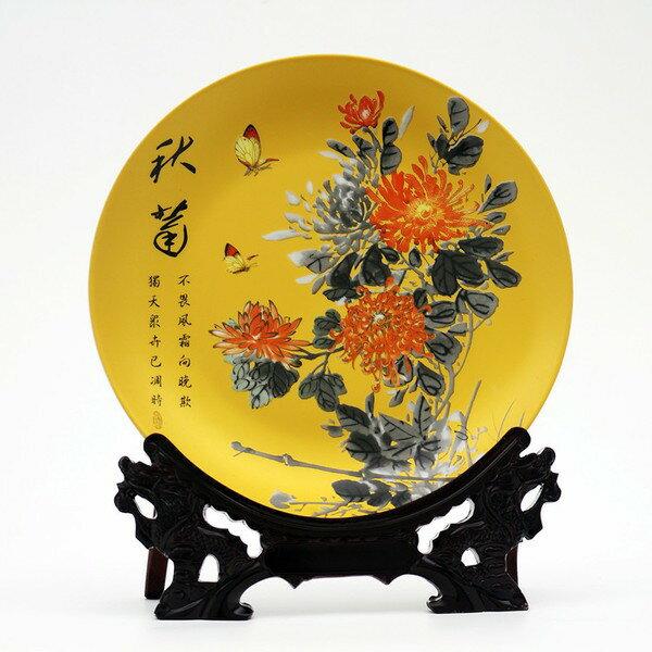 インテリアプレート 景徳鎮風 和風 黄色 スタンド付き (菊)