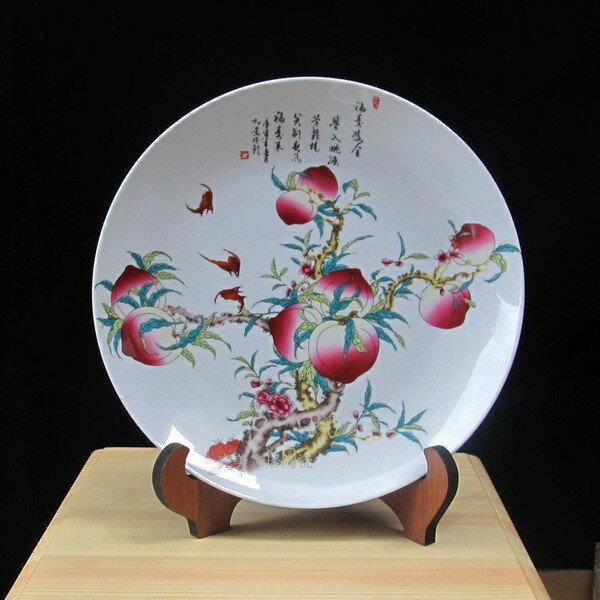 インテリアプレート 景徳鎮風 和風 白色 スタンド付き (桃)
