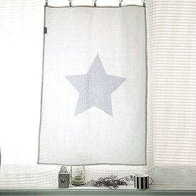 ミニカーテン 小窓用 シンプルモダン 北欧風 (星)