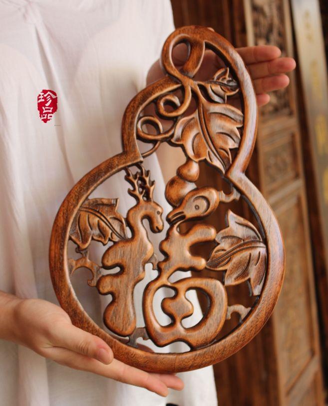 置物 ひょうたん型 福の文字 木彫り