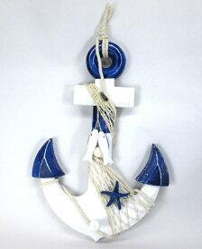 壁掛けオブジェ マリン風 イカリ型 魚 シェル ヒトデ 網 木製 (ブルー)
