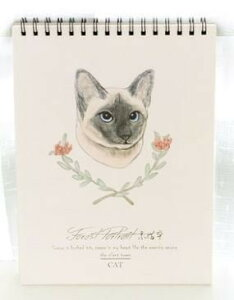 スケッチブック ナチュラル系 動物のイラスト 水彩画風 A4 (ネコ)