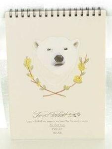 スケッチブック ナチュラル系 動物のイラスト 水彩画風 A4 (シロクマ)