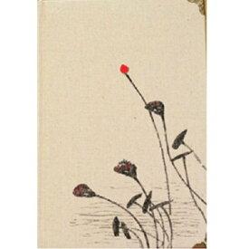 ノート 和風デザイン シック 蓮 布表紙 B6サイズ