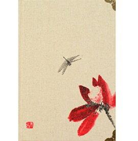 ノート 和風デザイン モダン 赤い蓮とトンボ 布表紙 B6サイズ (B)