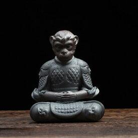 置物 茶玩 瞑想する孫悟空 陶磁器製 お香立て (法界定印)