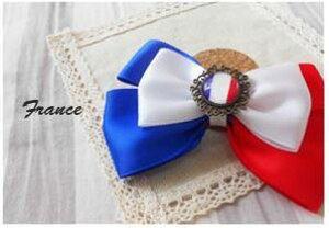 【在庫処分セール】ブローチ リボン 国旗ボタン付き (フランス) 【送料無料】