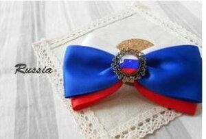 【在庫処分】ブローチ リボン 国旗ボタン付き (ロシア) 【送料無料】